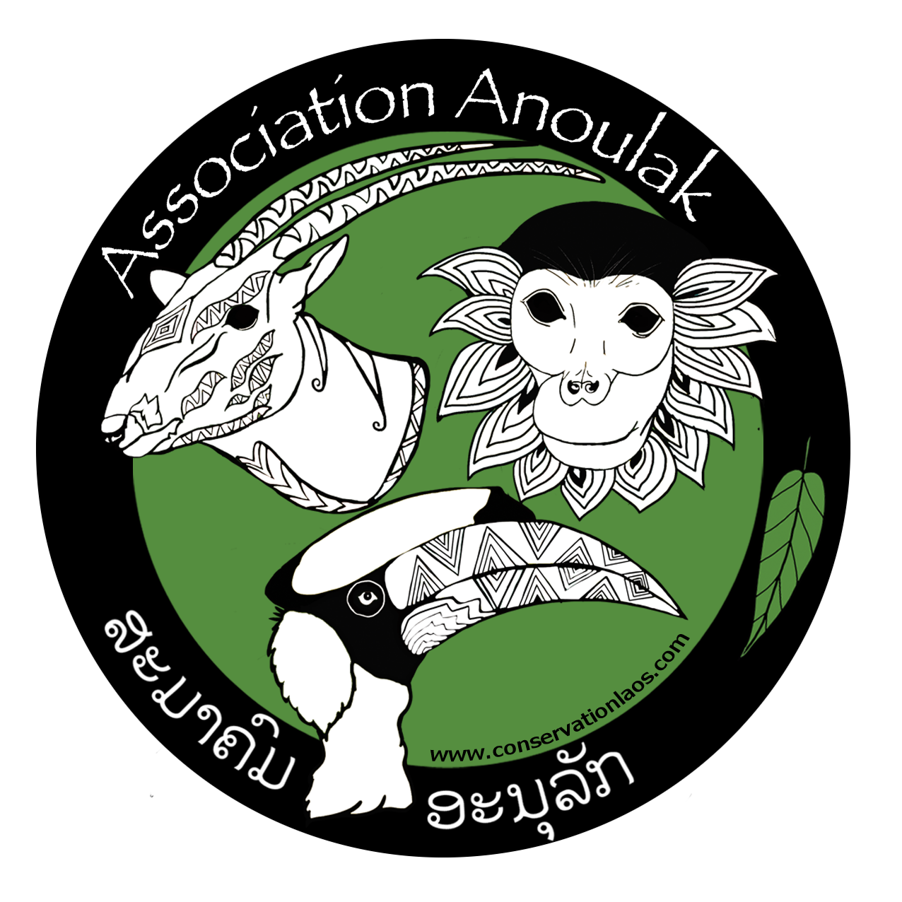 Association Anoulak